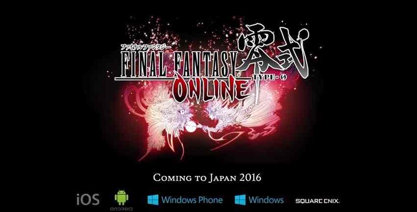 Anunciado Final Fantasy Type-0 Online para plataformas móviles y PC