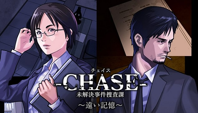 chase_unsolved_cases_investigation_division___distant_memories-3328796